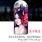 [ZC554KL 軟殼] 華碩 ASUS ZenFone 4 Max 5.5吋 X00ID 手機殼 外殼 保護套 美女般若惡鬼