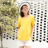孕婦短袖T恤女夏裝新款寬鬆大碼韓版百搭純白色孕婦半袖上衣短款【限時八五折】