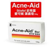Acne-Aid 愛可妮 潔膚皂 100g 洗面皂【小紅帽美妝】