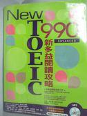 【書寶二手書T1/語言學習_WFV】New TOEIC 990:新多益閱讀攻略_李立萍_附光碟