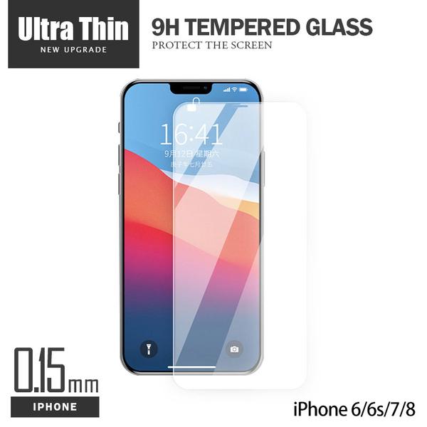 康寧超薄鋼化膜 蘋果 i6/6s/i7/i8 0.15mm手機螢幕保護膜 F-25