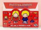 【震撼精品百貨】彼得&吉米Patty & Jimmy~三麗鷗 彼得&吉米信封組*25145