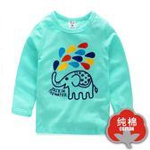 兒童長袖T恤 春秋裝童裝男童寶寶女童打底衫