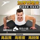 15mm瑜伽墊 健身專用加寬90*185  潮流小鋪
