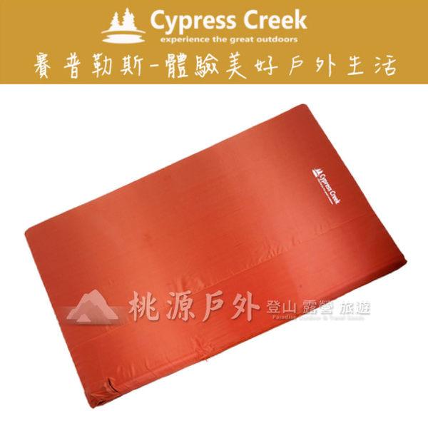【賽普勒斯Cypress Creek】舒眠安穩充氣睡墊(床)-橘 (附腳踩幫浦) 充氣床|露營 CC-AM700