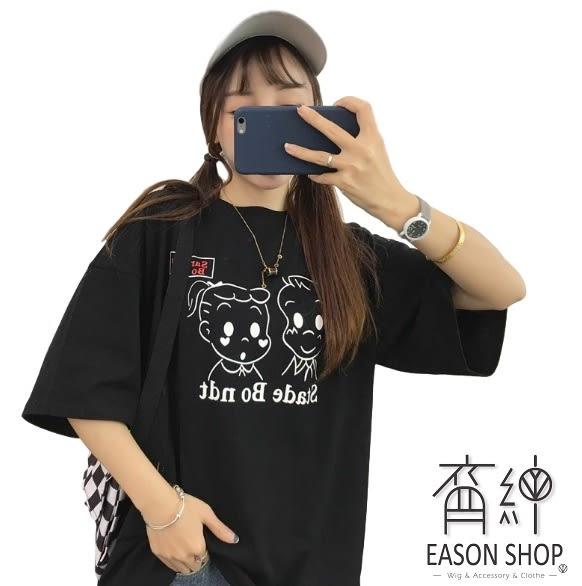 EASON SHOP(GW0584)韓版可愛男孩女孩印花薄款長版圓領七分袖短袖T恤女上衣服落肩寬鬆內搭衫素色棉T
