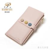 2020新款長夾 時尚日韓ins大容量手拿包手機包錢包 簡約百搭皮夾錢夾 TR252『寶貝兒童裝』