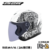 M2R安全帽,FR2,#2瑪雅/白