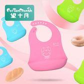 寶寶圍嘴飯兜硅膠防水衣大碼嬰兒童小孩喂吃飯圍兜兜超軟