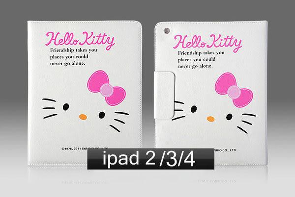 ipad 4(衝人氣最後特價售完不補)現貨 ipad 4 / ipad 2 /new iPad  保護套 可愛拉拉熊 +可愛貓+小魔女 支架