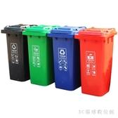 戶外垃圾桶 物業塑料四分類50L腳踩環衛小區果皮箱100升大號LB18943【3C環球數位館】