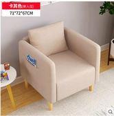 布藝沙發客廳歐式沙發組合家具套裝小戶型懶人沙發簡約現代【單人位卡其色】