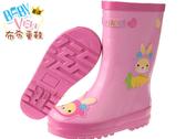 布布童鞋 粉色啾咪兔橡膠底防滑雨鞋(16~21公分) [ OMA510G ] 粉紅款