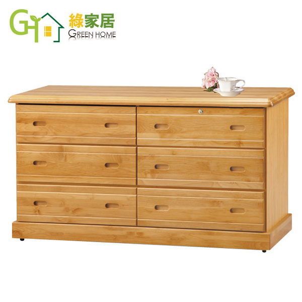 【綠家居】基特 木紋5尺實木六斗櫃