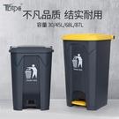 TBTPC腳踏垃圾桶大號商用腳踩式帶蓋垃圾分類戶外桶酒店廚房商場NMS【蘿莉新品】