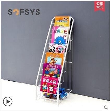 SOFSYS窄6層兒童繪本書架S鐵藝簡易幼兒園書報架報刊架寶寶收納架S碼(6層) 白色