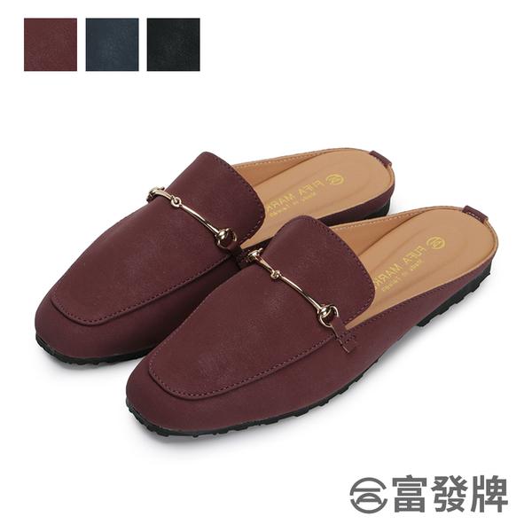 【富發牌】時髦玩味調色盤兒童穆勒鞋-黑/酒紅/深藍  33PL105