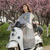 機車一體防曬擋風被電瓶車摩托車防水防風防走光遮陽罩igo k-shoes