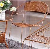 凳子茶幾家用時尚創意編藤小凳子編織靠背椅
