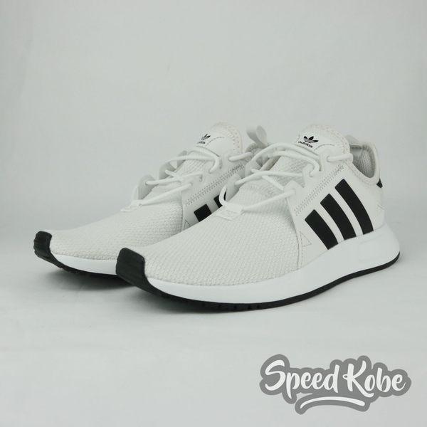 Adidas Original X_PLR 白黑 網布 平民款NMD 慢跑鞋 男女 情侶鞋 CQ2406☆SP☆