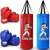 拳擊沙包 PU兒童沙袋套裝散打沙包男孩立式家用吊式不倒翁訓練小孩拳擊手套【快速出貨】