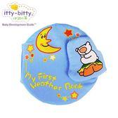 寶寶布書 伊詩比蒂幼兒早教玩具益智 0-3歲撕不爛小孩啟蒙玩具寶寶布書立體 芭蕾朵朵