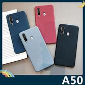 三星 Galaxy A50 絨面流沙保護套 軟殼 磨砂防滑 細沙質感 全包款 矽膠套 手機套 手機殼