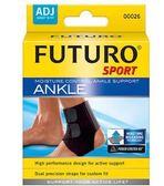 專品藥局 3M FUTURO 可調式運動排汗型護踝-單入【2001711】