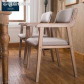 簡宜現代簡約復古餐椅實木椅子餐廳扶手休閒靠背椅成人電腦書桌椅YXS 「繽紛創意家居」