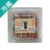 鳳梨餅480G/盒【愛買冷藏】