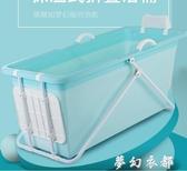 成人可折疊浴桶大人洗澡桶家用全身恒溫泡澡桶浴缸沐浴盆塑料加厚