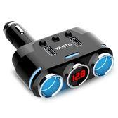汽車USB轉接頭手機充電器汽車用一拖二多功能WZ4731【極致男人】