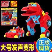 幫幫龍出動玩具探險隊4款全套迷你變形恐龍棒棒龍發射基地