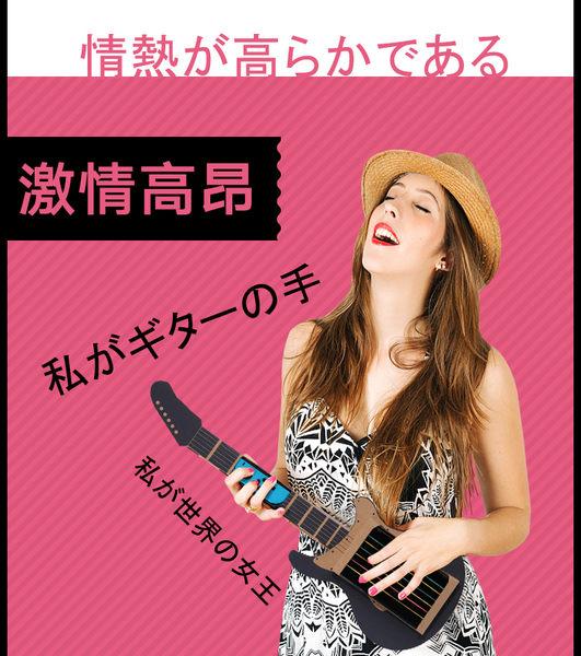 現貨中 Switch周邊NS Labo 電吉他 電玩吉他遊戲支架 DIY 折紙 Arcade Bracket【玩樂小熊】