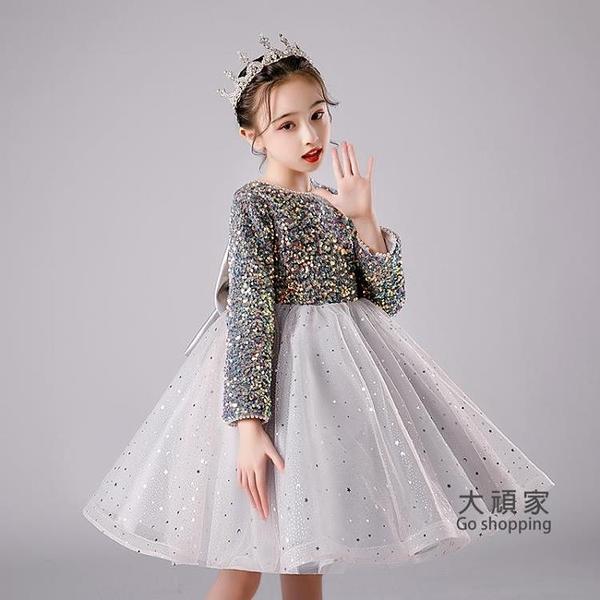 花童禮服 公主裙 兒童禮服女孩生日小主持人洋氣花童婚禮公主裙春秋鋼琴演出服