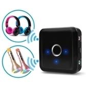 【超人百貨O】藍牙一對二 音源接收/發射器 採用藍牙4.0版本 兩副耳機連接 無線裝置
