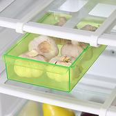 收納盒 活動抽屜 置物盒 保鮮盒 移動式 儲物盒 冰箱 整理 冷藏盒 抽屜式收納盒【N088】慢思行