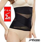 塑身衣 收腹帶女塑形神器瘦束腰薄款產婦美體運動塑身衣肥收小肚子不卷邊 酷男