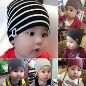 嬰兒帽子春秋3-6-12個月0新生兒1歲2寶寶男童女童兒童初生秋冬潮 薔薇時尚