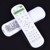 英菲克網絡機頂盒電視播放遙控器萬能通用 爾碩數位3c
