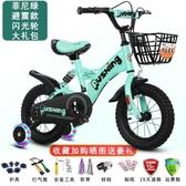 兒童腳踏車 兒童12寸自行車男孩3-5歲女童公主款寶寶童車腳踏車小孩折疊單車