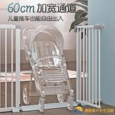 樓梯口護欄門欄嬰兒兒童安全門防護欄寶寶欄桿柵欄寵物隔離欄圍欄【勇敢者戶外】