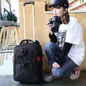攝影背包 蘇迪羅拉桿攝影包後背多功慧專業大容量單反相機背包拉桿式登機箱