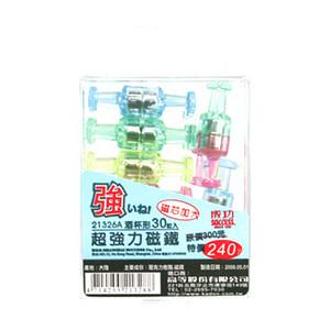 成功SUCCESS 21326A 酒杯型超強力磁鐵-30入 / 盒