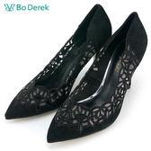 ★新品上市★【Bo Derek】鏤空水鑽尖頭高跟婚鞋-黑