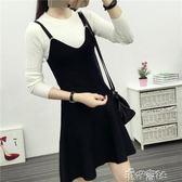 時尚女裝韓版顯瘦學生背帶針織連身裙 港仔會社