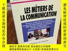 二手書博民逛書店LES罕見MÉTIERS DE LA COMMUNICATION