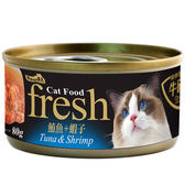 【寵物王國】NatureKE紐崔克貓罐(湯罐)鮪魚+蝦子80g