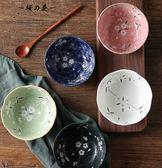 凱谷 日式和風家用陶瓷米飯碗 櫻花釉下彩餐具選配套裝【櫻花本鋪】