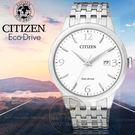 CITIZEN日本星辰Eco-Drive簡約時尚光動能腕錶BM7300-50A公司貨